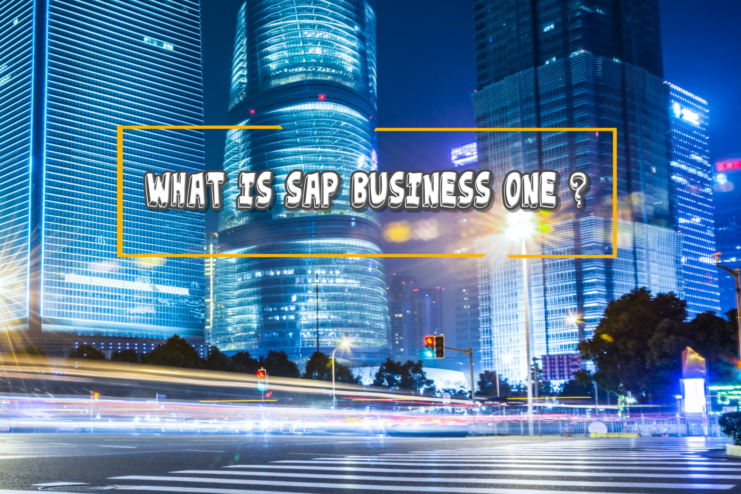what-is-sap-business-one